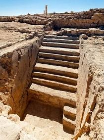 Herod Bath